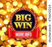 big win background with gold... | Shutterstock .eps vector #476642014