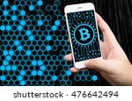 distributed ledger technology   ... | Shutterstock . vector #476642494