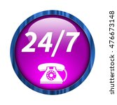 24 7 support phone icon.... | Shutterstock . vector #476673148