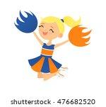 jumping cheerleader | Shutterstock .eps vector #476682520