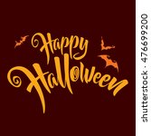 happy halloween. vector... | Shutterstock .eps vector #476699200