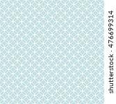 flower background. | Shutterstock .eps vector #476699314