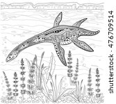 plesiosaur   prehistoric... | Shutterstock .eps vector #476709514