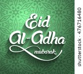 eid al adha  eid ul adha... | Shutterstock .eps vector #476716480