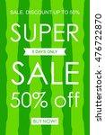 promotional poster. social...   Shutterstock .eps vector #476722870