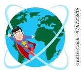 superheroe. man dressed in a... | Shutterstock .eps vector #476725819
