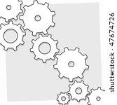 Vector Cogwheels