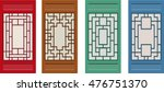 chinese ornament for wall  and... | Shutterstock .eps vector #476751370