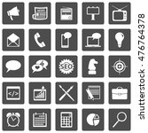 vector set of advertising icons.... | Shutterstock .eps vector #476764378