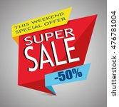 sale banner template. 50  off.... | Shutterstock .eps vector #476781004