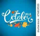Hello October  Bright Fall...