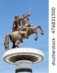 Small photo of Warrior on a horse statue dedicated to Alexander the Great, Skopje city center, Macedonia