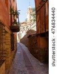 street view in albarracin ... | Shutterstock . vector #476834440