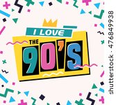 i love the 90's  the 90's style