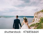 beautiful gorgeous bride and... | Shutterstock . vector #476856664