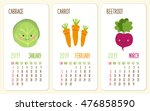cute 2017 calendar pages with... | Shutterstock .eps vector #476858590