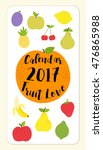 cute 2017 calendar cover page... | Shutterstock . vector #476865988