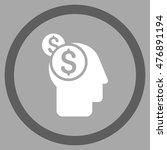 business thinking vector... | Shutterstock .eps vector #476891194
