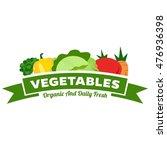 simple modern vegetable logo | Shutterstock .eps vector #476936398