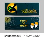 website header or banner set... | Shutterstock .eps vector #476948230