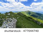 Mala Fatra mountain, Slovakia, Europe - Walking path in the middle of the mountain field in National park Mala Fatra - stock photo