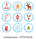 set of design elements... | Shutterstock . vector #477079618