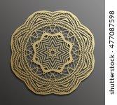 islamic gold on dark background.... | Shutterstock .eps vector #477087598