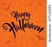 happy halloween vector... | Shutterstock .eps vector #477134593