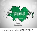 saudi arabia independence day... | Shutterstock .eps vector #477182710