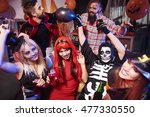 time to start halloween party  | Shutterstock . vector #477330550
