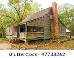 Small photo of historic plantation building