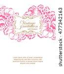 vintage delicate invitation... | Shutterstock . vector #477342163