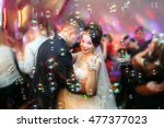 the brides with guests dancing...   Shutterstock . vector #477377023
