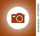 camera   icon. flat design style
