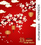 chinese new year background.... | Shutterstock .eps vector #477496024