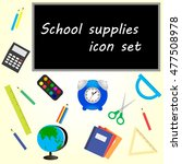 school supplies icon set | Shutterstock .eps vector #477508978