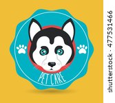 dog pet care icon | Shutterstock .eps vector #477531466