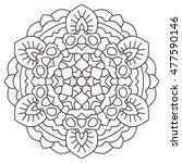 vector mandala. round... | Shutterstock .eps vector #477590146