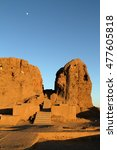 Small photo of The Deffufa Castle of Kerma in the Sudan