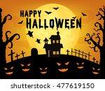 vector illustration of happy... | Shutterstock .eps vector #477619150