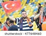 lviv  ukraine   jul 25  turkish ... | Shutterstock . vector #477648460