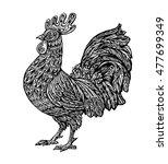 hand drawn cockerel. ethnic... | Shutterstock .eps vector #477699349