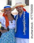 Timisoara  Romania July 10 201...