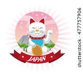 lucky cat japan culture design | Shutterstock .eps vector #477757906