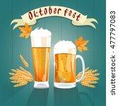 beer glass mug oktoberfest...   Shutterstock .eps vector #477797083