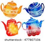teapots watercolor | Shutterstock . vector #477807106