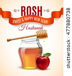 rosh hashanah congratulation .  ... | Shutterstock .eps vector #477880738