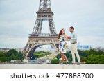romantic loving couple having a ...   Shutterstock . vector #477888700