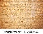 egyptian hieroglyphs on the wall   Shutterstock . vector #477900763