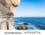 king aragon stair steps in ... | Shutterstock . vector #477919774